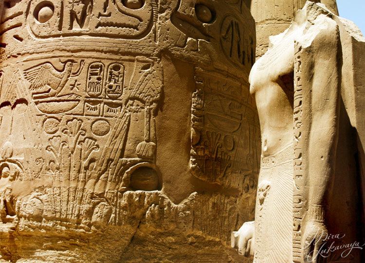 эдинбургский храм амон ра рта
