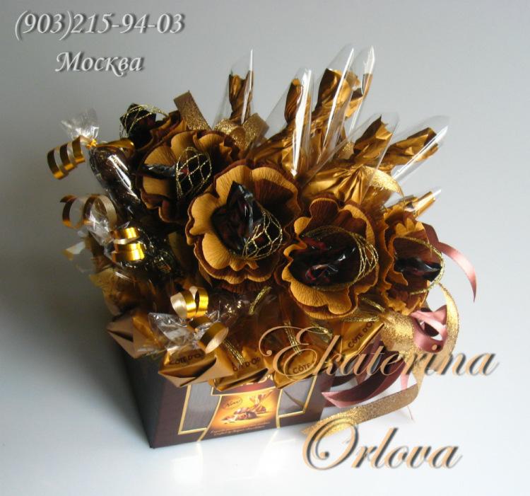 Букет из конфет подарок для мужчины