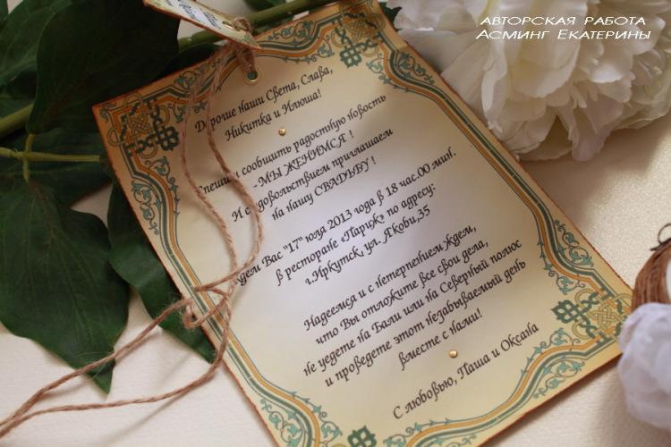 Свадьба в греческом стиле поздравления