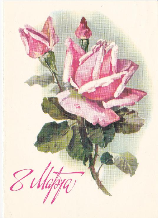 Рисунки на открытках 17