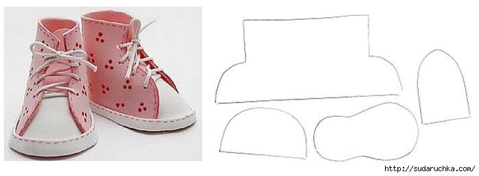 Gallery.ru / Фото #17 - выкройки различной обуви - Vladikana