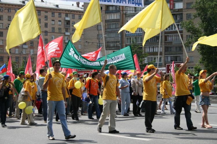 Об этом заявили представители всемирной федерации демократической молодежи (вфдм) в москве