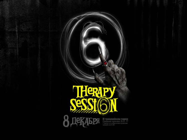 therapy session experience review Album review: nf – 'therapy session it allows the listener to reflect on the entire experience and take in what was just heard it was the perfect ending to.